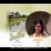 Photo of Saritha