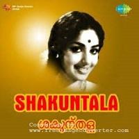 Photo of Shakuntala