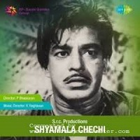 Photo of Shyamala Chechi
