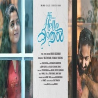 Photo of Hi Hello Kadhal