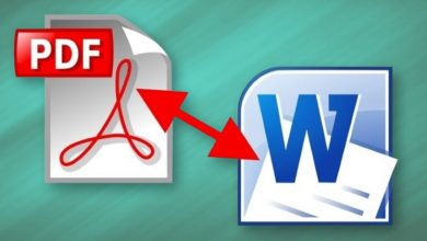 Photo of Top 3 Reasons for Converting Pdf Document to Word in (2021)