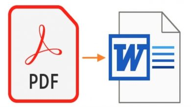 Photo of PDFBear: Converting Your Documents Into Any File Format You Want!