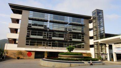 Photo of List of Hong Kong International School ranking