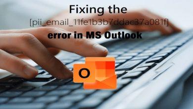 Photo of Fix MS Outlook [pii_email_11fe1b3b7ddac37a081f] Error