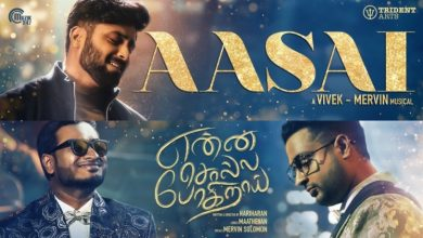 Photo of Aasai Enna Solla Pogirai Tamil First Single Song Watch Online Free Download